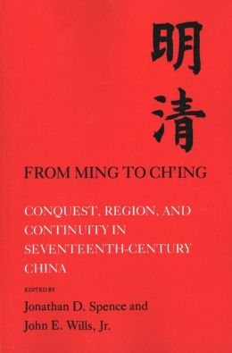 From Ming To Chi'Ing