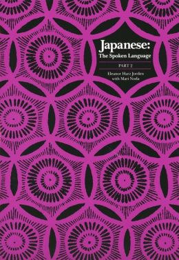 Japanese, The Spoken Language: Part 2