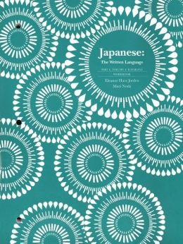 Japanese: The Written Language: Part 1, Volume 1 (Workbook)