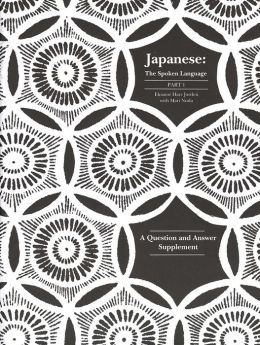 Japanese, The Spoken Language: Part 1, A Question and Answer Supplement