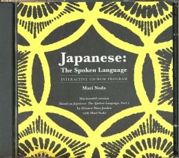 Japanese: The Spoken Language CD-ROM for Part 1: Upgraded CD-ROM for PC