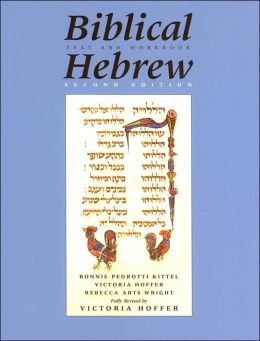 Biblical Hebrew: Text and Workbook/Supplement for Enhanced Comprehension/3-CD Set Package (Yale Language Series)