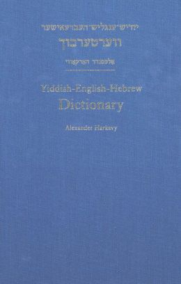 Yiddish-English-Hebrew Dictionary: A Reprint of the 1928 Expanded Second Edition