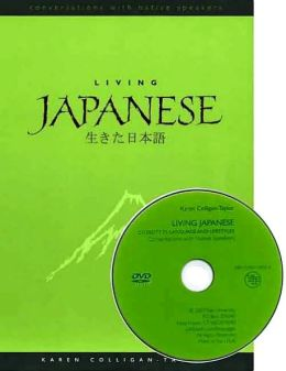 Living Japanese: Diversity in Language and Lifestyles
