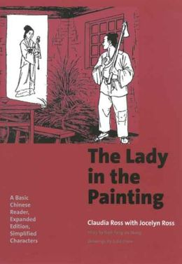 Lady in the Painting: Simplified Characters