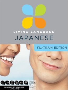 Platinum Japanese