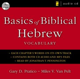 Basics of Biblical Hebrew Vocabulary Audio