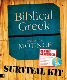 Biblical Greek Survival Kit