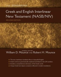 Greek and English Interlinear New Testament-PR-NASB/NIV