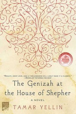 Genizah at the House of Shepher: A Novel
