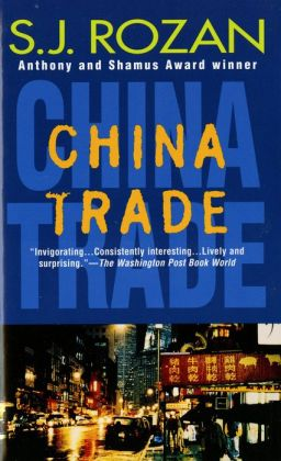 China Trade (Lydia Chin and Bill Smith Series #1)