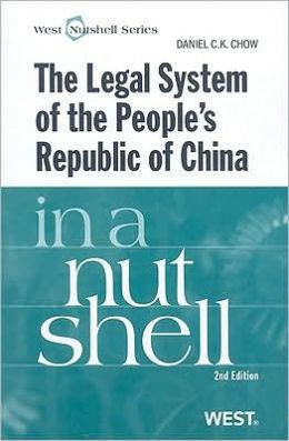 The\Legal System of the People's Republic of China in a Nutshell