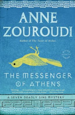 The Messenger of Athens (Seven Deadly Sins Mystery Series #1)