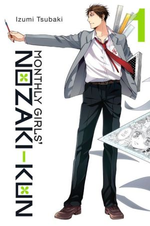 Monthly Girls' Nozaki-kun, Vol. 1