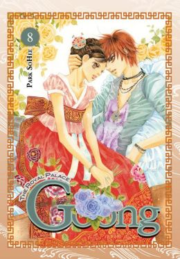 Goong, Vol. 8: The Royal Palace