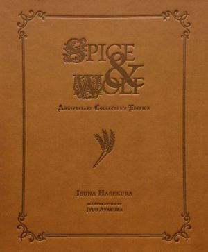 Spice and Wolf Anniversary Collector's Edition (Numbered Edition)