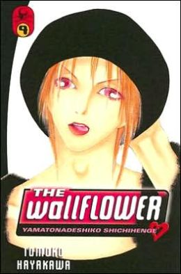 The Wallflower, Volume 9: Yamatonadeshiko Shichihenge