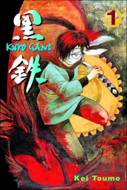 Kurogane, Volume 1