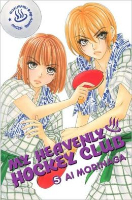 My Heavenly Hockey Club, Volume 4