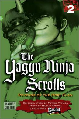 The Yagyu Ninja Scrolls 2: Revenge of the Hori Clan