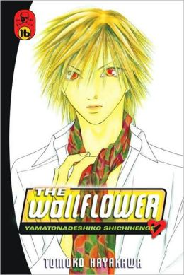The Wallflower, Volume 16: Yamatonadeshiko Shichihenge