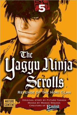 The Yagyu Ninja Scrolls 5: Revenge of the Hori Clan