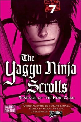 The Yagyu Ninja Scrolls 7: Revenge of the Hori Clan