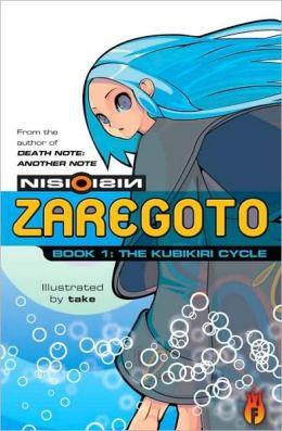 Zaregoto, Book 1: The Kubikiri Cycle