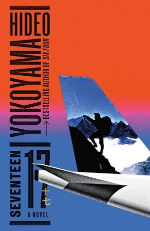 Book Seventeen: A Novel