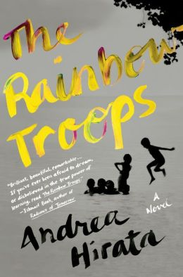 The Rainbow Troops: A Novel