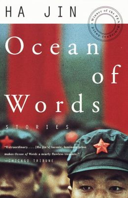 Ocean of Words: Army Stories