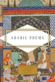 Book Cover Image. Title: Arabic Poems, Author: Marle Hammond