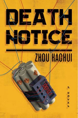 Death Notice: A Novel
