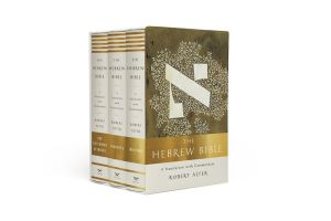 Book The Hebrew Bible: A Translation with Commentary