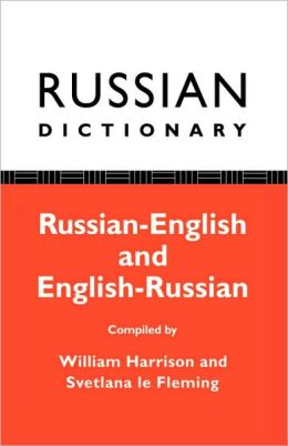Russian Dictionary: Russian-English, English-Russian
