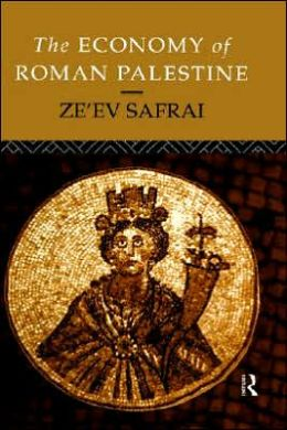 Economy Of Roman Palestine, The