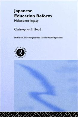 Japanese Education Reform: Nakasone's Legacy