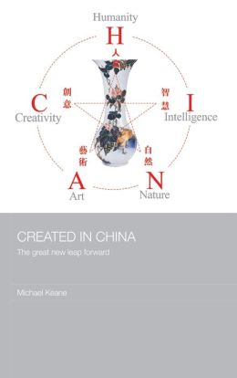 Created in China: The Great New Leap Forward