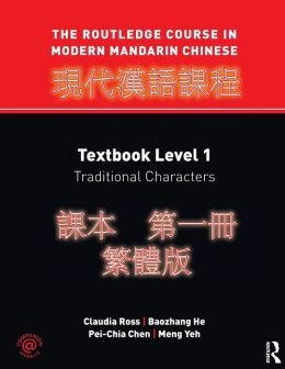 The Routledge Course in Modern Mandarin Chinese: Textbook Level 1, Traditional Characters