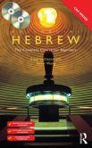 Book Cover Image. Title: Colloquial Hebrew, Author: Zippi Lyttleton