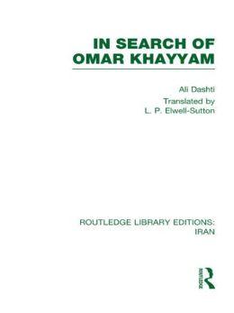 In Search of Omar Khayyam (RLE Iran B)