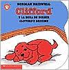 Clifford y la hora de dormir (Clifford's Bedtime)