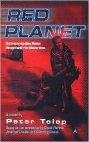 Red Planet: A Novel