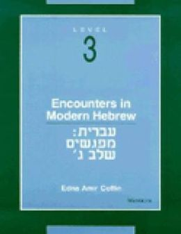 Encounters in Modern Hebrew: Level 3