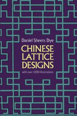 Chinese Lattice Designs (Dover Pictorial Archive Series)