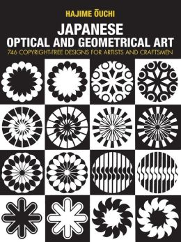 Japanese Optical and Geometrical Art (Pictorial Archive Series): 746 Copyright-Free Designs for Artists and Craftsmen