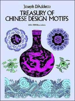 Treasury of Chinese Design Motifs