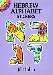 Hebrew Alphabet Stickers