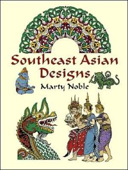 Southeast Asian Designs (Dover Pictorial Archive Series)