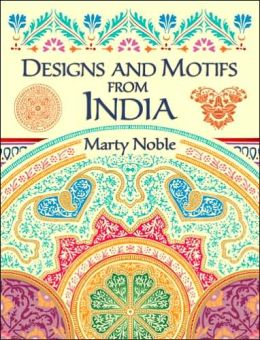 Designs and Motifs from India (Dover Pictorial Archive Series)